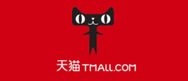 Alibaba Q1: Doanh thu tăng 61%, thương mại điện tử vẫn là cốt lõi, đám mây tăng trưởng mạnh mẽ, song lợi nhuận lại giảm - Ảnh 2.