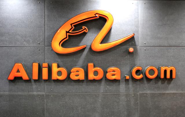 Alibaba Q1: Doanh thu tăng 61%, thương mại điện tử vẫn là cốt lõi, đám mây tăng trưởng mạnh mẽ, song lợi nhuận lại giảm - Ảnh 3.