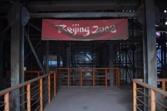 10 năm nhìn lại sân vận động Tổ chim Olympic Bắc Kinh 2008: Hoang tàn đến ám ảnh, niềm tự hào giờ chỉ còn là nỗi tiếc nuối - Ảnh 2.