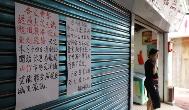 Siêu bão lịch sử đổ bộ Hong Kong, người dân vội vã tích trữ lương thực để cầm cự - Ảnh 2.