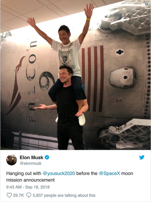 Gặp mặt tỷ phú Nhật Bản Yusaku Maezawa, vị khách Thứ nhất được Elon Musk cho đi vòng quanh mặt trăng - Ảnh 2.