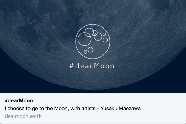 Gặp mặt tỷ phú Nhật Bản Yusaku Maezawa, vị khách Thứ nhất được Elon Musk cho đi vòng quanh mặt trăng - Ảnh 3.
