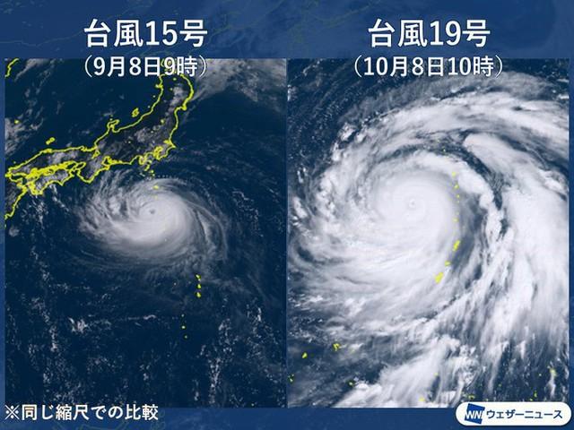 """To gần bằng diện tích Nhật Bản"""", siêu bão Hagibis gầm thét - Ảnh 2."""