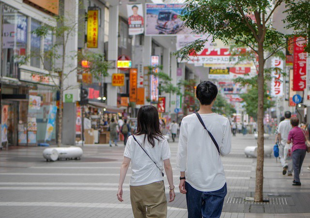 Bức tranh chân thực về phụ nữ Nhật Bản: Từ bé đã bị coi thường, đến khi lấy chồng cũng chẳng được đối xử đúng nghĩa như một người phụ nữ - Ảnh 1.nguoidentubinhduong.com