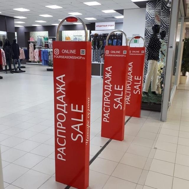 Sự thật thẻ tích điểm, cổng chống trộm siêu thị khiến bạn giật mình - Ảnh 8.