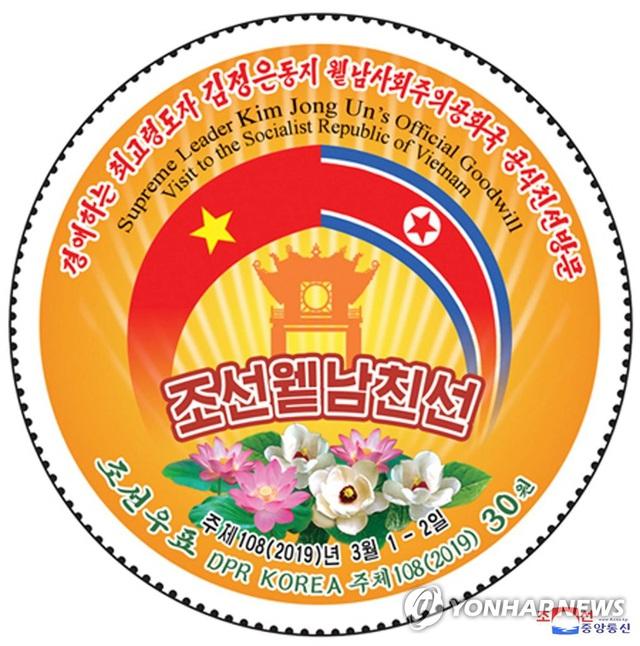 Báo Triều Tiên: Bình Nhưỡng trân trọng mối quan hệ song phương với Việt Nam - Ảnh 1.