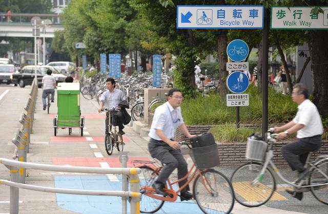 Nghìn lẻ một bí quyết giúp tiết kiệm tiền, bảo vệ sức khỏe và môi trường của hội công sở Nhật Bản - Ảnh 2.