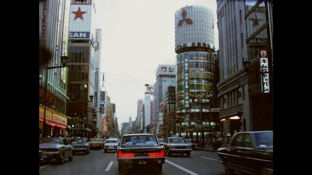 Phát triển Việt Nam thập niên 2020 có thể học tập gì từ Nhật Bản những năm 1960? - Ảnh 2.