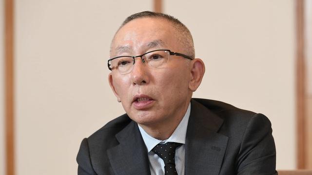 Nikkei: Việt Nam sẽ là một trong những trụ cột của kế hoạch tăng trưởng của Uniqlo, được Aeon Group coi là thị trường quan trọng nhất ngoài Nhật Bản - Ảnh 1.