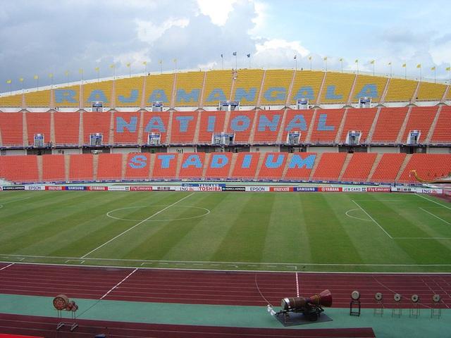Tất tần tật thông tin cần biết về VCK U23 châu Á sắp khai mạc, giải đấu chứa đựng những ký ức không thể quên của fan Việt: Chung kết diễn ra vào... mùng hai tết - Ảnh 5.