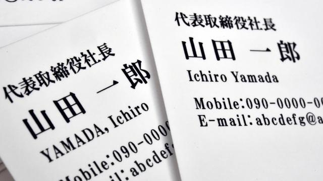 Việc đổi cách gọi Thủ tướng Shinzo Abe thành Thủ tướng ABE Shinzo báo hiệu điều gì về quan hệ Nhật với Trung Quốc, Việt Nam và Hàn Quốc? - Ảnh 1.