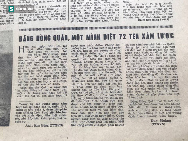Bài báo năm 1979 viết về chiến tranh biên giới phía Bắc: Đặng Hồng Quân, một mình diệt 72 tên xâm lược - Ảnh 1.