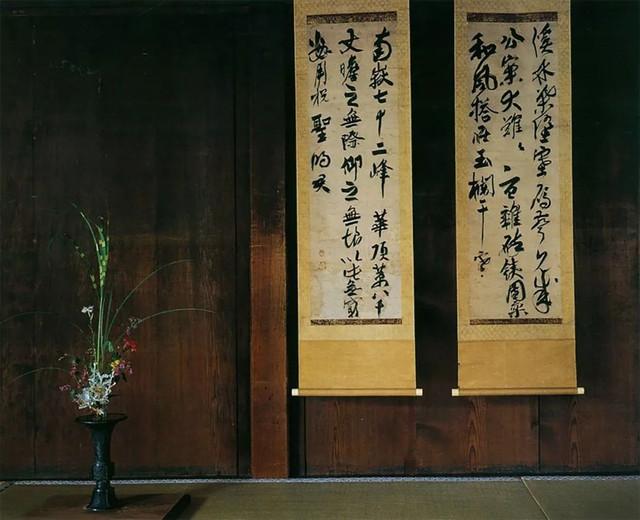 Sau 10 năm ẩn dật, người phụ nữ Nhật Bản trở thành kho báu quốc gia khi được mọi người mệnh danh là bậc thầy cắm hoa - Ảnh 24.