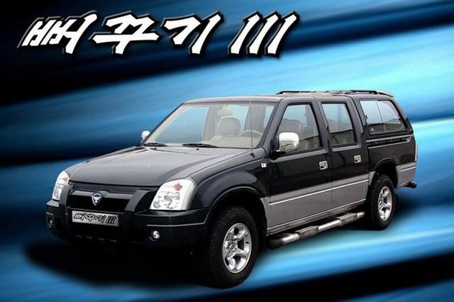 2 hãng ô tô của Triều Tiên được thế giới biết đến - Ảnh 2.