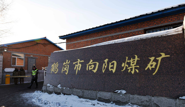 Nghịch lý đô thị hóa ở Trung Quốc, gần 1/3 số thành phố đang co hẹp - Ảnh 2.