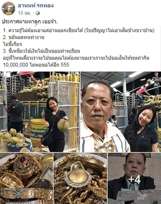 Chủ vựa sầu riêng Thái Lan chi 7 tỷ đồng kén rể, chỉ yêu cầu chăm chỉ và biết chọn sầu riêng ngon - Ảnh 1.