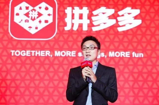 Tỷ phú tự thân dưới 40 giàu nhất Trung Quốc - Colin Huang: Con trai công nhân chưa học hết cấp 2 thì sao? Không tiền không quyền, tay trắng vẫn dựng lên đế chế của riêng mình!  - Ảnh 2.