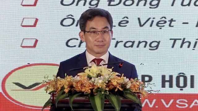 Hiệp hội Thép Việt Nam có Chủ tịch mới - Ảnh 1.