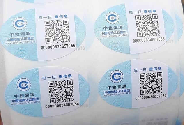 Lý giải dưa hấu trồng ở Việt Nam được lên tem Trung Quốc tại vườn - Ảnh 2.