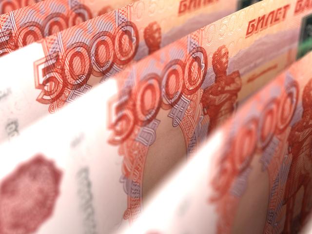 13 con số ít biết về nền kinh tế Nga - Ảnh 2.