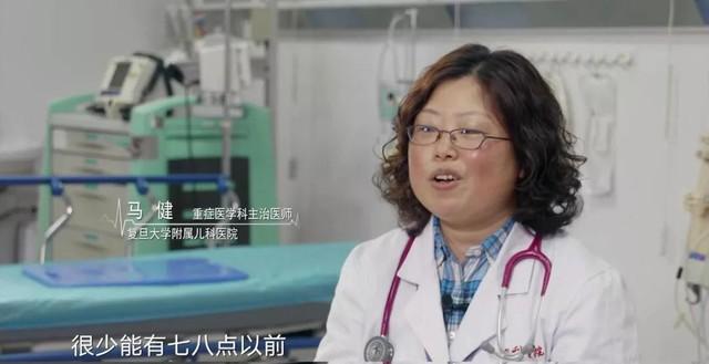 Đằng sau sự biến mất của 15.000 bác sĩ nhi khoa ở Trung Quốc: Áp lực đè nặng, nguy hiểm cận kề và những nỗi niềm không ai hiểu - Ảnh 4.