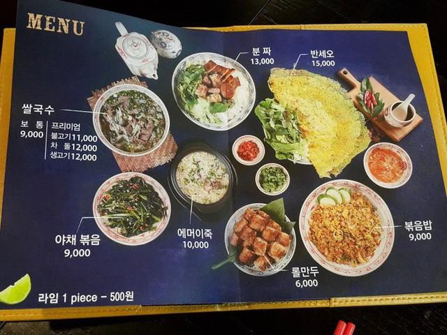 Emời: Quán phở Việt trên đất Hàn với hơn 100 chi nhánh trải dài xứ sở kim chi, được phim truyền hình nổi tiếng lăng xê - Ảnh 5.