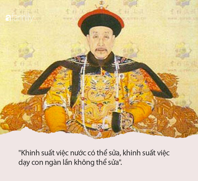 """Hoàng đế Khang Hi: """"Khinh suất việc nước có thể sửa, khinh suất việc dạy con ngàn lần không thể sửa"""" - Ảnh 1."""