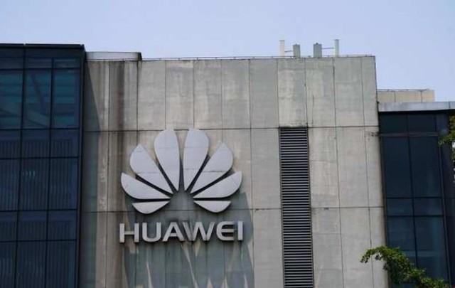 Mỹ yêu cầu tòa án liên bang hủy đơn kiện của Huawei - Ảnh 1.