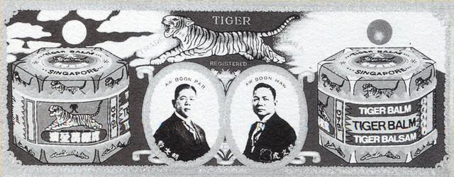 Hành trình gần 100 năm của cao Con Hổ: Vật bất ly thân của nhiều gia đình châu Á, bị thất sủng rồi lấy lại ánh hào quang còn rực rỡ hơn - Ảnh 3.