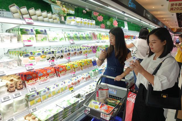 Khai mở thị trường Trung Quốc, cổ phiếu Vinamilk bất ngờ sáng nhất thị trường chứng khoán  - Ảnh 1.
