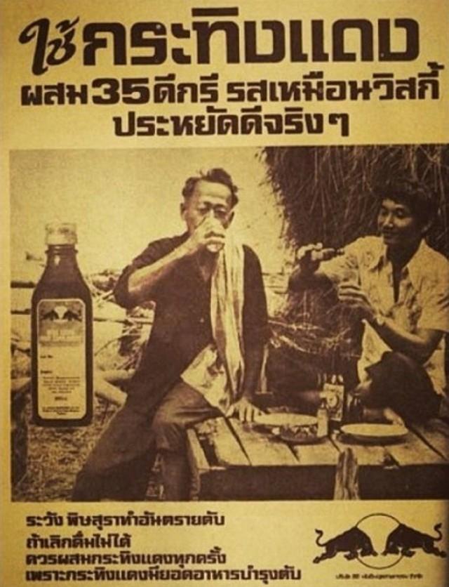 Gia tộc Red Bull: Ông nội từ tay trắng thành tỷ phú Thái Lan, cháu đích tôn sống xa xỉ, lái xe gây tai nạn chết người vẫn chưa đền tội - Ảnh 3.