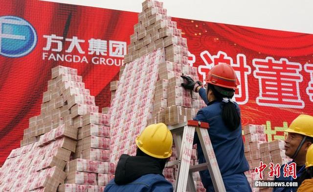Muôn kiểu thưởng Tết độc lạ của các công ty Trung Quốc: Núi tiền 990 tỷ, vàng miếng, cần tây và cả... quan tài! - Ảnh 3.