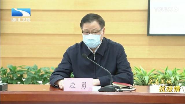 Cuộc thay tướng ly kỳ ở Hồ Bắc sau 1 đêm và thông điệp của ban lãnh đạo Trung Quốc - Ảnh 1.