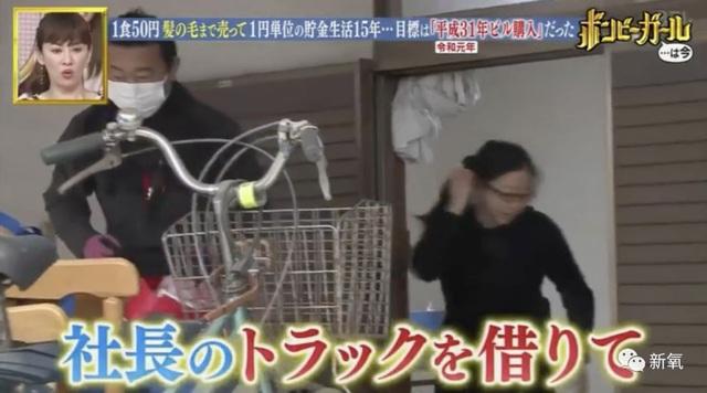Ngày tiêu không quá 40 nghìn đồng, cô gái người Nhật về hưu sớm khi tuổi mới 33 và trong tay có hẳn 3 căn nhà giá trị hơn chục tỷ - Ảnh 3.