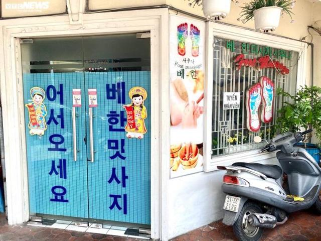 Phố người Hàn tại TP.HCM: Hàng quán 3 ngày không một bóng khách - Ảnh 3.