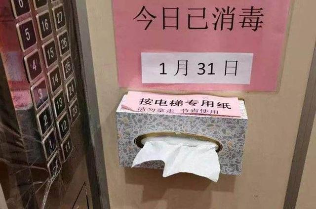 Chống lây nhiễm virus corona bằng cách dùng tăm, khăn giấy bấm số thang máy liệu có hiệu quả không? - Ảnh 2.