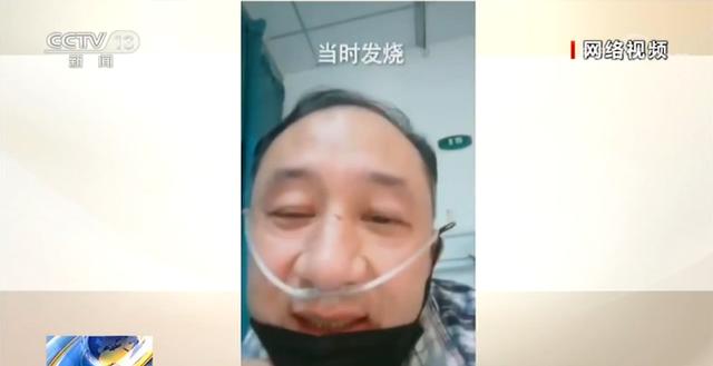 Bác sĩ Vũ Hán ốm nặng vì nhiễm virus corona sắp ra viện, nêu điều quan trọng nhất để chiến thắng bệnh tật - Ảnh 1.