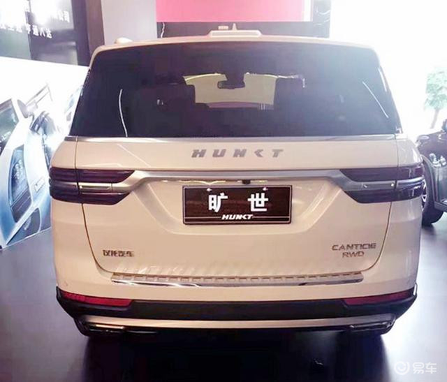 Lộ diện lô xe Trung Quốc mới trên đường về Việt Nam: Nhái trắng trợn Range Rover, giá rẻ bằng 1/10 hàng xịn, lắp ráp giữa 'tâm dịch' - Ảnh 4.