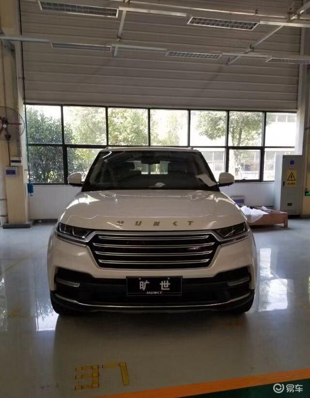 Lộ diện lô xe Trung Quốc mới trên đường về Việt Nam: Nhái trắng trợn Range Rover, giá rẻ bằng 1/10 hàng xịn, lắp ráp giữa 'tâm dịch' - Ảnh 6.