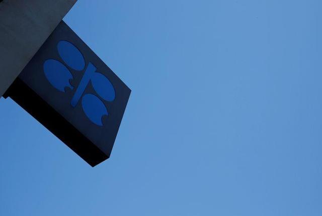 OPEC dự báo nhu cầu dầu mỏ xuống mức thấp nhất trong 30 năm - Ảnh 1.