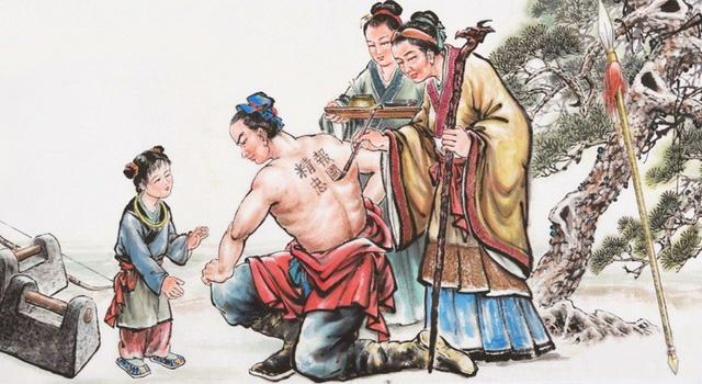 Chuyện nuôi dạy con thành kỳ tài nghiêm khắc nhưng thâm sâu của tứ đại hiền mẫu Trung Quốc: Mẹ là trường học vĩ đại nhất của con người - Ảnh 2.