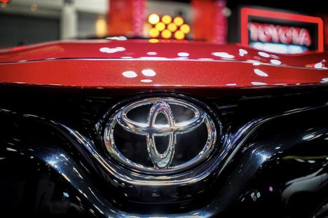 COVID-19 khiến lợi nhuận Toyota thấp nhất gần 10 năm  - Ảnh 1.