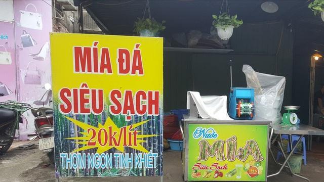 """Kinh doanh giải khát ở vỉa hè Hà Nội """"hốt bạc"""" mùa nắng nóng - Ảnh 9."""
