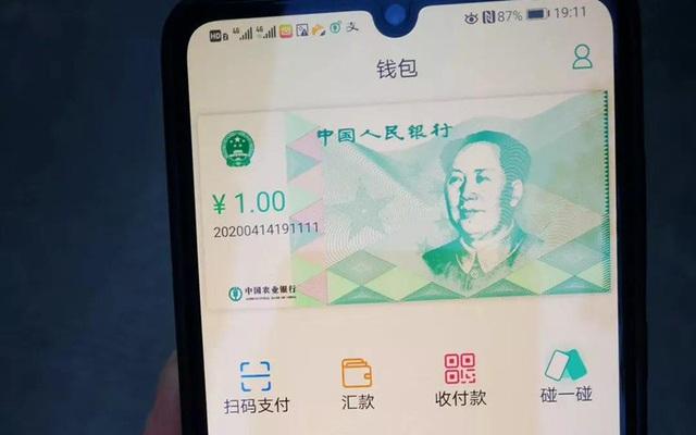 Trung Quốc thử nghiệm phát lương bằng tiền điện tử - Ảnh 1.
