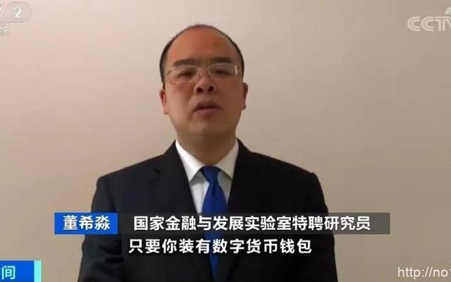 Trung Quốc thử nghiệm phát lương bằng tiền điện tử - Ảnh 2.