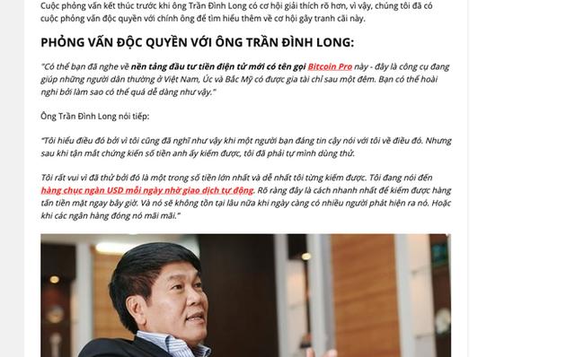 Tỷ phú Phạm Nhật Vượng, Trần Đình Long bị giả mạo, kéo vào cuộc làm giàu với bitcoin - Ảnh 2.