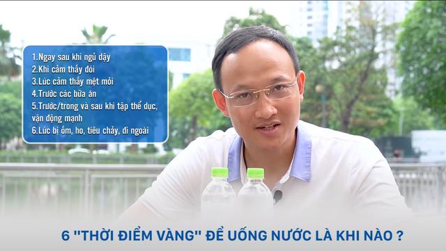 Nắng nóng kỷ lục kéo dài, ai cũng cần uống nước vào 6 thời điểm vàng này để bảo vệ sức khỏe, ngăn tình trạng kiệt sức vì nhiệt - Ảnh 1.