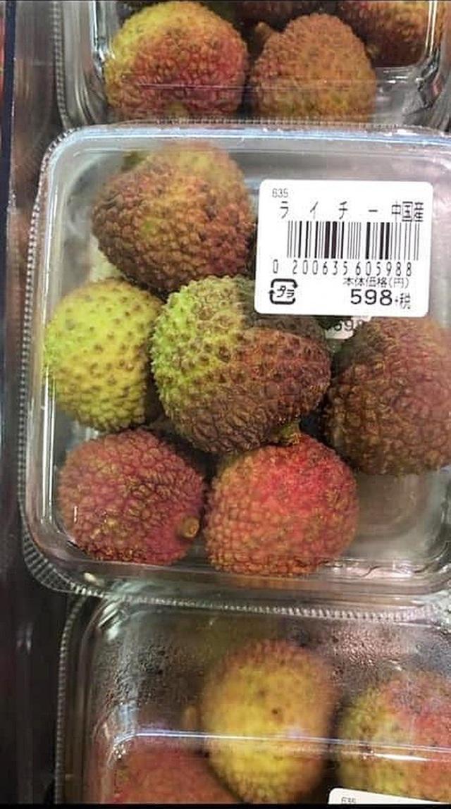 Dân mạng Việt khoe những trái vải bán trong siêu thị Nhật, 120k được mỗi 7 quả mà vẫn cháy hàng - Ảnh 4.