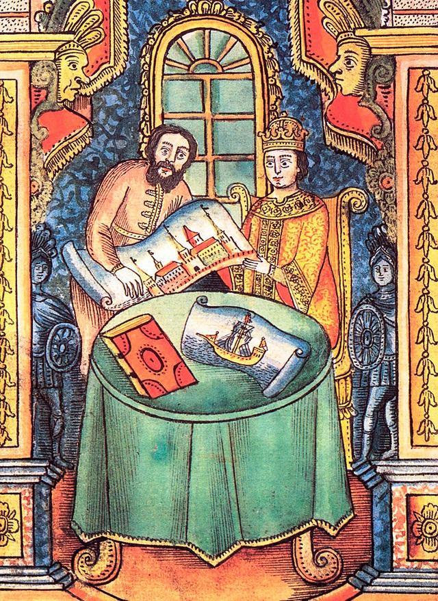 Những nguyên tắc kỳ lạ của gia đình hoàng tộc Nga tiết lộ việc nuôi dạy người thừa kế ngai vàng không đơn giản  - Ảnh 7.