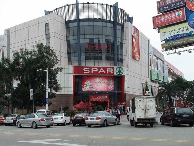 Điểm danh những trung tâm mua sắm rộng lớn nhất thế giới - Ảnh 1.